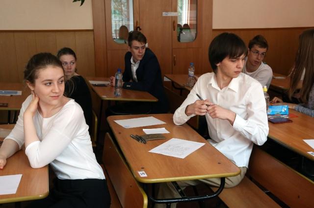В Омске 100 баллов на ЕГЭ по математике получают каждый год несколько учеников.