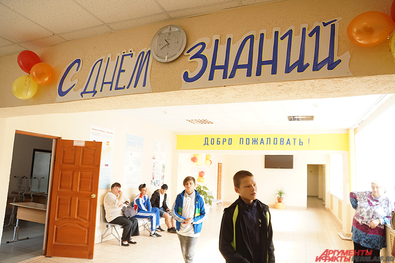 К празднику ученики оформили холл.