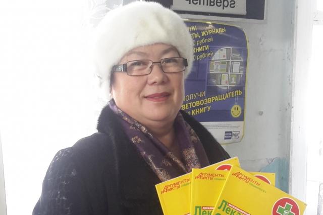 Проблемы есть у каждого, но жаловаться на них Татьяна Прокопченко не привыкла.