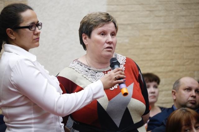 Жители Североуральска активно участвовали в диалоге.