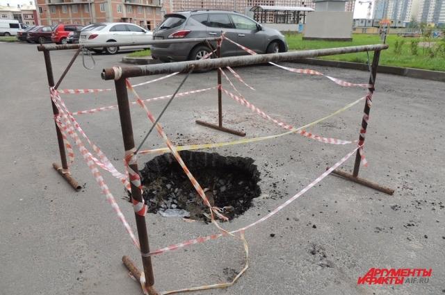 Ямы у ЖК «Ленинский парк».