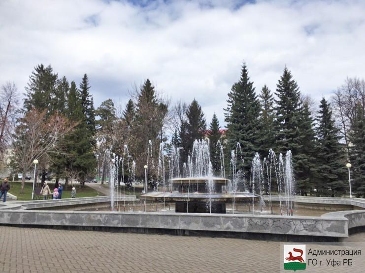 Один из фонтанов в парке имени Ленина.