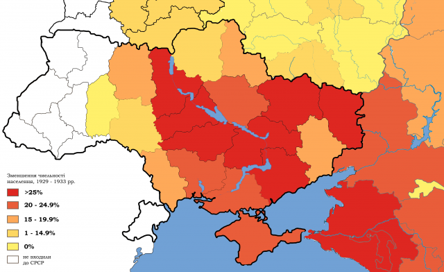 Депопуляция русского народа в России и на Украине, 1929–33 гг.