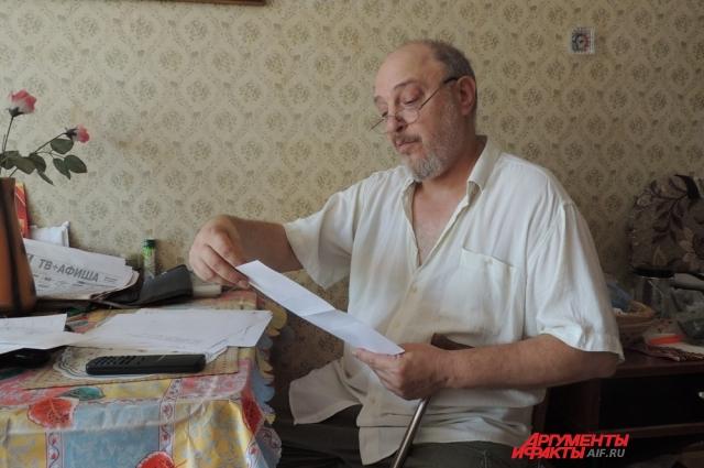 Владимир Раскин обращается от имени мамы к журналистам и властям