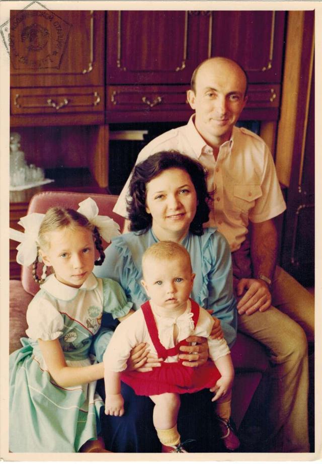 Владимир Васютин с семьёй.