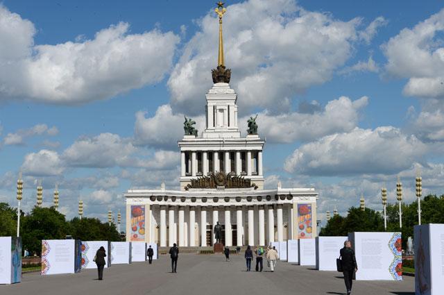 Павильон №1 «Центральный» на ВДНХ в Москве.