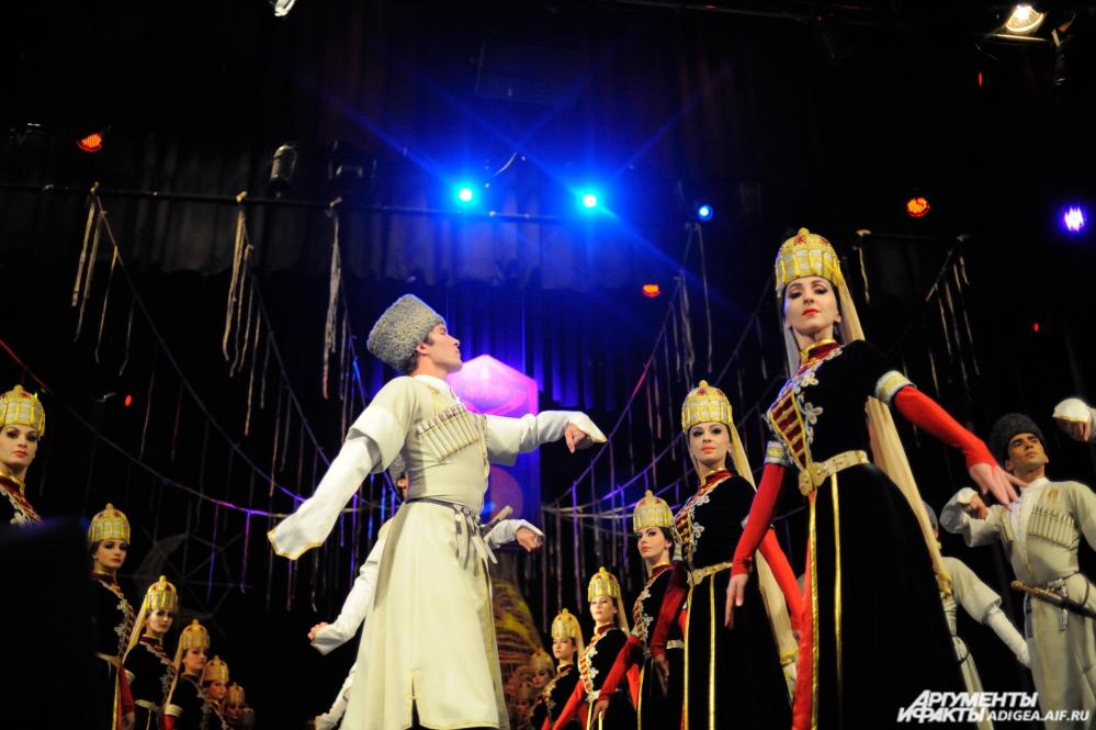 Открытие фестиваля адыгской культуры.