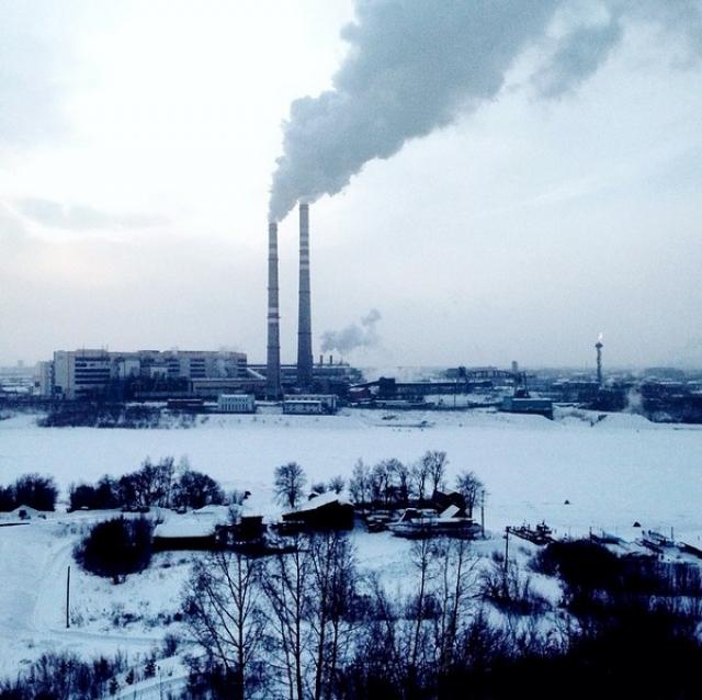 Кузбасс — один из наиболее значимых в экономическом отношении регионов России.