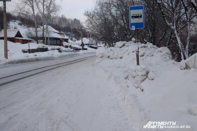 Та самая остановка, где Вика должна была ждать свой автобус.