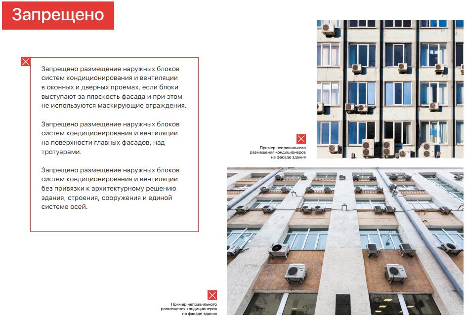 Изменения фасадов в Екатеринбурге.