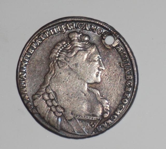 Монета из музея истории Оренбурга.