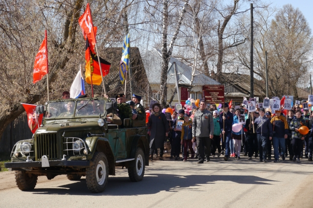 Акция в селе Грахово.