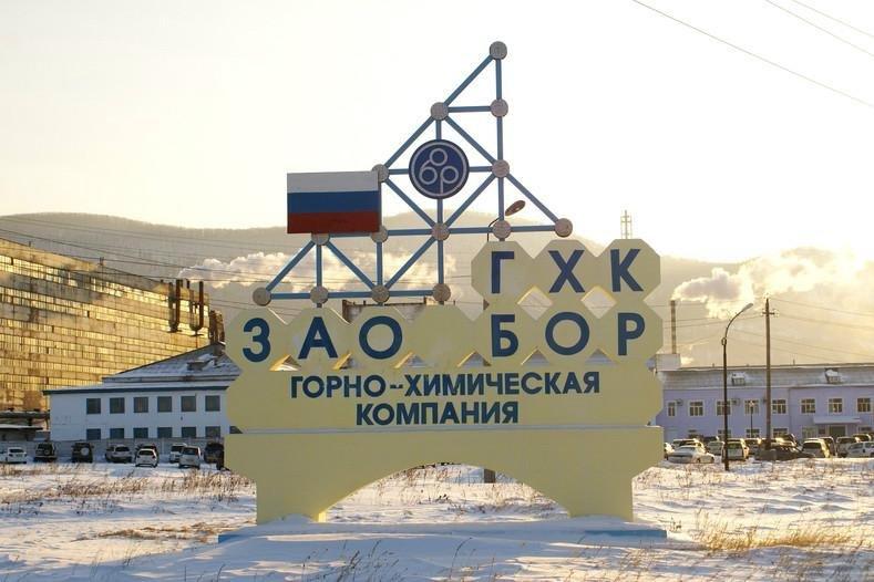 Нынче на главном предприятии Дальнегорска - деловые заморозки.