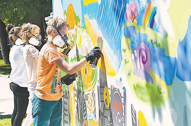 Граффити - это тоже искусство.