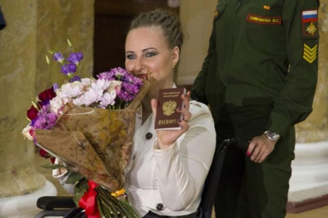 Теперь у Ирины есть российское гражданство.