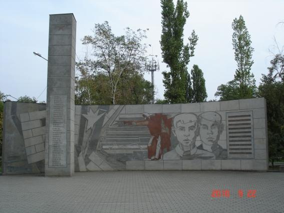 Памятная стела Героям-пионерам в Каменске-Шахтинском