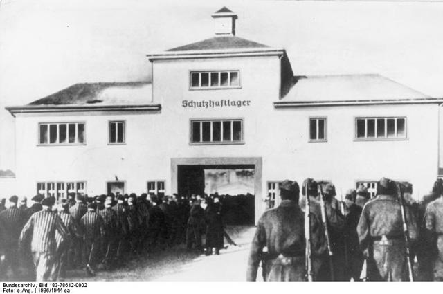 Вход в Заксенхаузен.