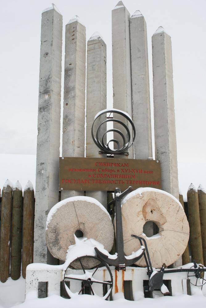 Чудовы истоки Сибири, музей, Виктор Овчинников