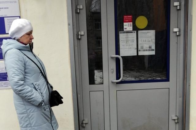 Посетители почтовых отделений дожидаются своей очереди на улице.