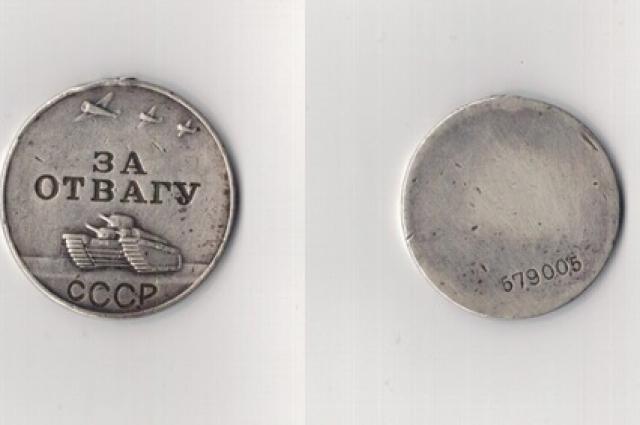 На лугу у реки Черемшан мальчишки нашли медаль «За Отвагу».
