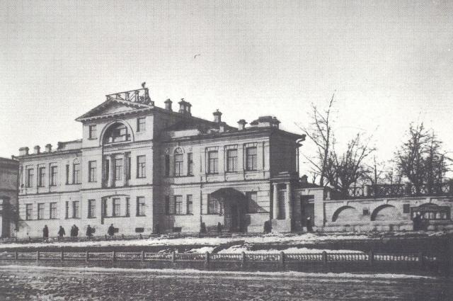 Аптека Горного управления на Екатерининской площади (площадь Труда). Фотография 1947 года.