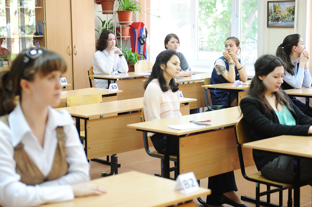 Школьники перед сдачей ЕГЭ