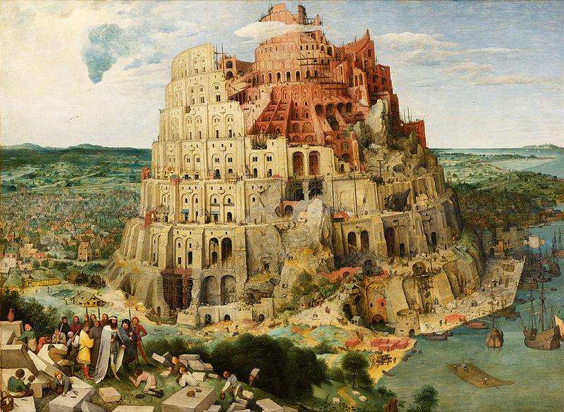 Знаменитая мифическая Вавилонская башня, с помощью которой люди хотели достичь небес и увидеть Бога.