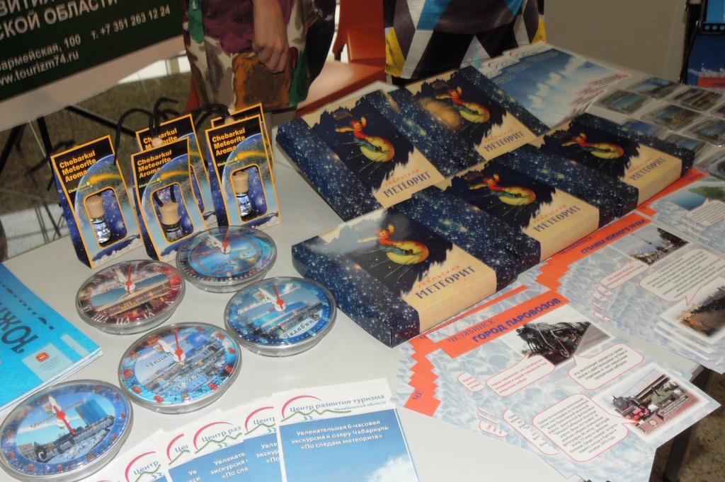 Ароматы и конфеты с названием Метеорит