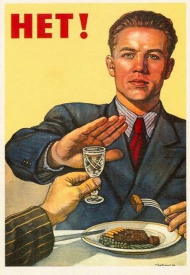 В СССР начали выпускать плакаты, пропагандирующие трезвый образ жизни.