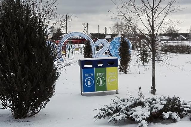 До Преображеновки раздельный сбор мусора добрался раньше, чем до некоторых крупных городов.