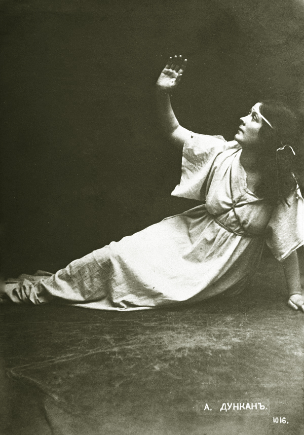 Айседора Дункан. Работа не позднее 1927 года