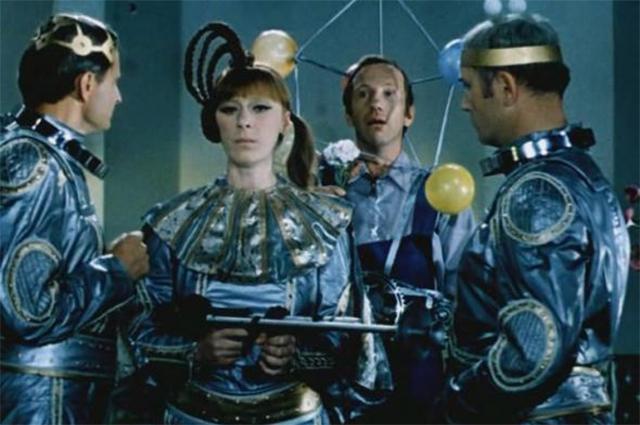 «Эта весёлая планета», 1973 год.