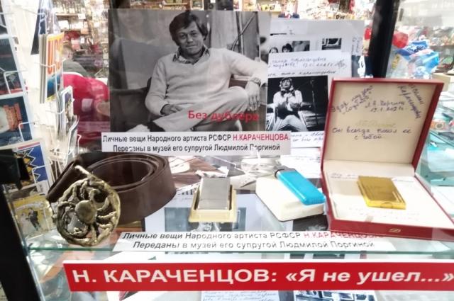 Экспозиция в Казанском музее соцбыта будет постоянной.