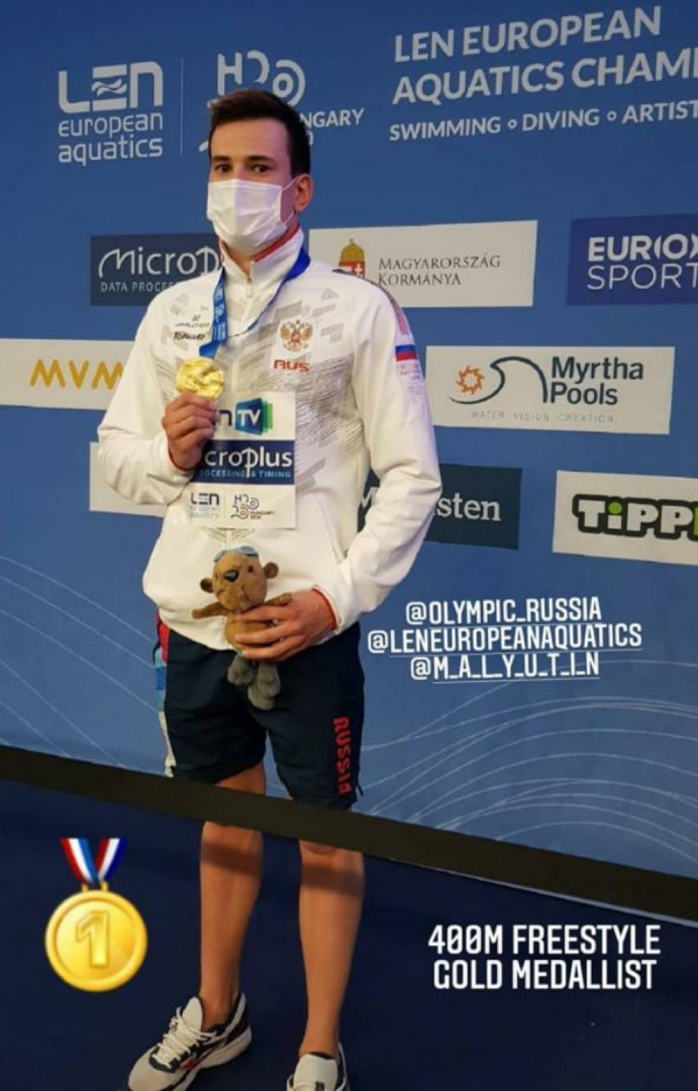 Победа на чемпионате Европы.