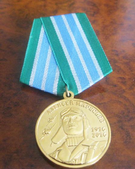 Медали Евгения Крюкова