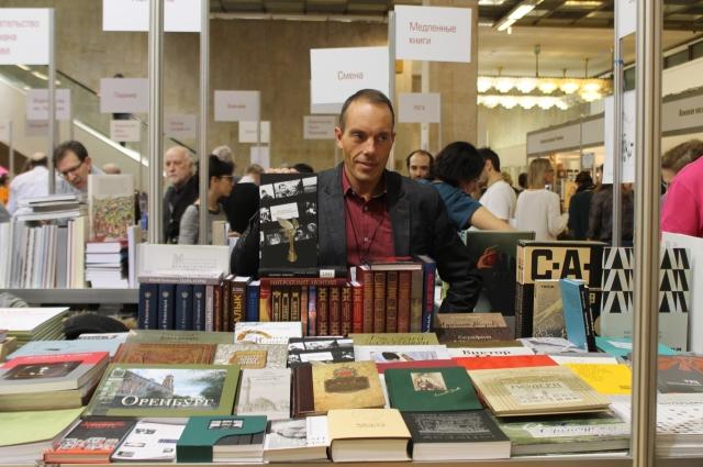 Non/fiction — международная ярмарка интеллектуальной литературы.