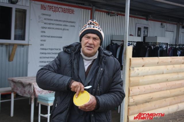Зуфар Валеев надеется, что сестра примет его обратно.