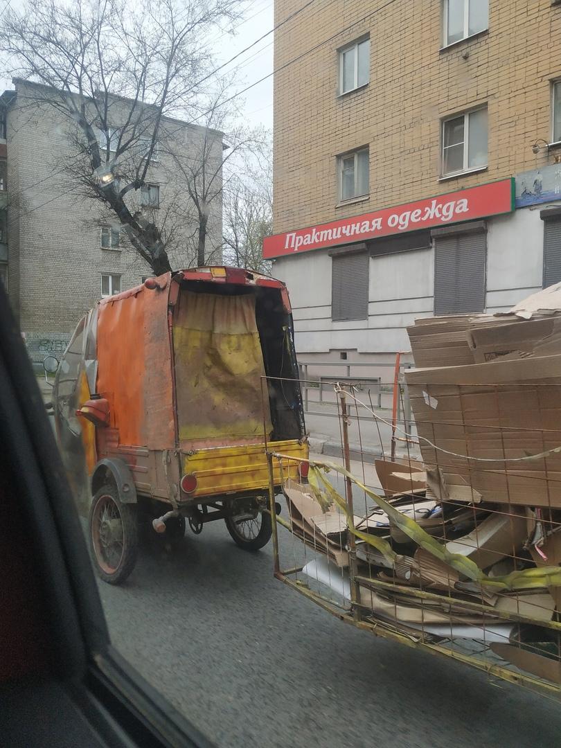 Странное транспортное средство