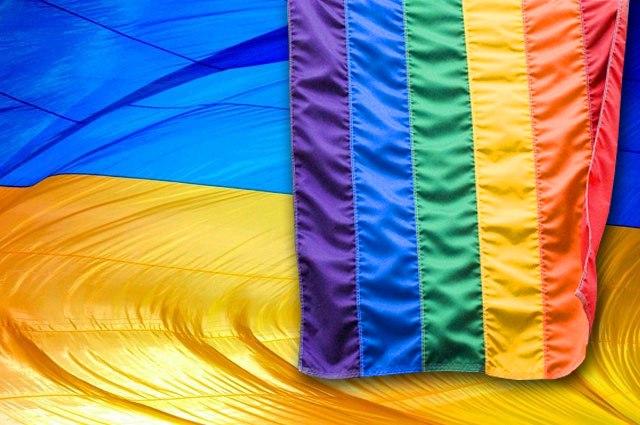 Флаг Украины и ЛГБТ