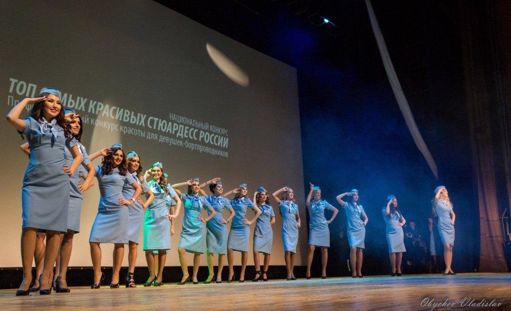 Прежде чем оказаться на сцене в финале, девушки прошли экзамен на знание английского языка, устройства самолёта и стресс-собеседование.