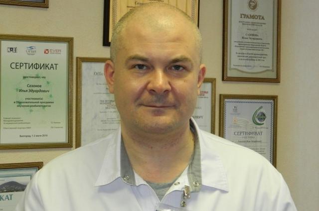 Илья Сазонов