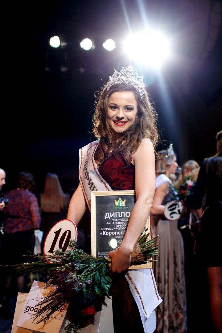 Уже в августе София Виралайнен может стать «Королевой леса».