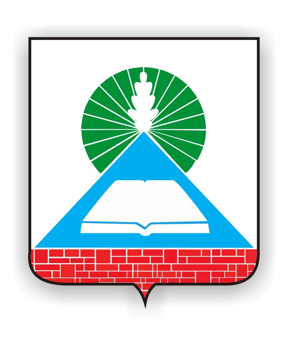 герб Новошахтинска
