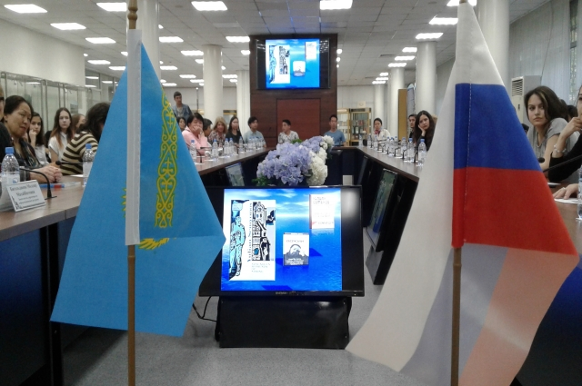 Сотрудничество в сфере туризма – важная составляющая часть стратегического партнерства между Россией и Казахстаном.