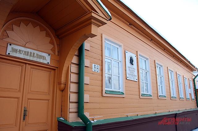 Дом-музей семьи Ульяновых снаружи.