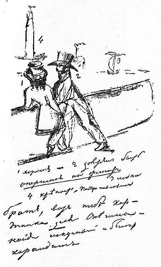 пушкин, рисунок,