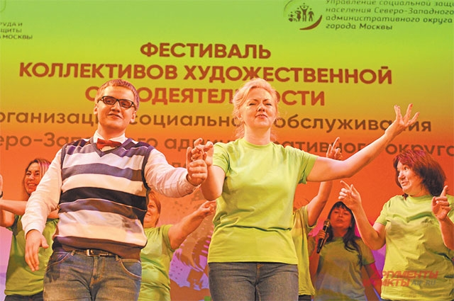 Фестиваль помогает сотрудникам ТЦСО избежать профессионального выгорания.