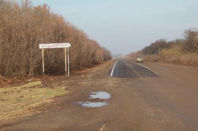 Автомобильную дорогу в Мальчевскую забыли восстановить.