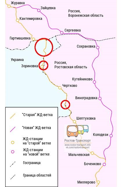 Три российские станции остались отрезанными из-зКарта обхода Украины новой ж.д. ветки
