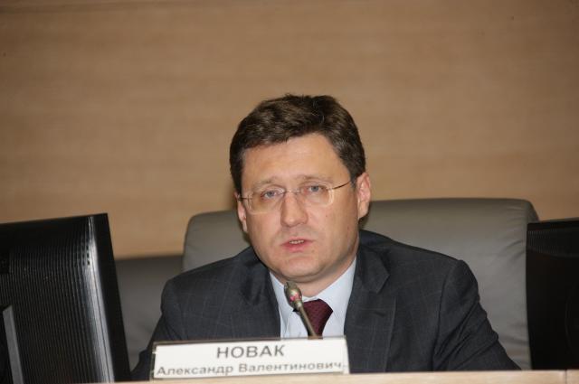 Министр энергетики РФ Александр Новак сравнил украинскую ГТС с Жигули